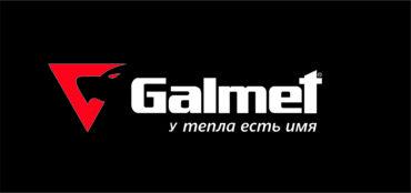 Логотип Galmet
